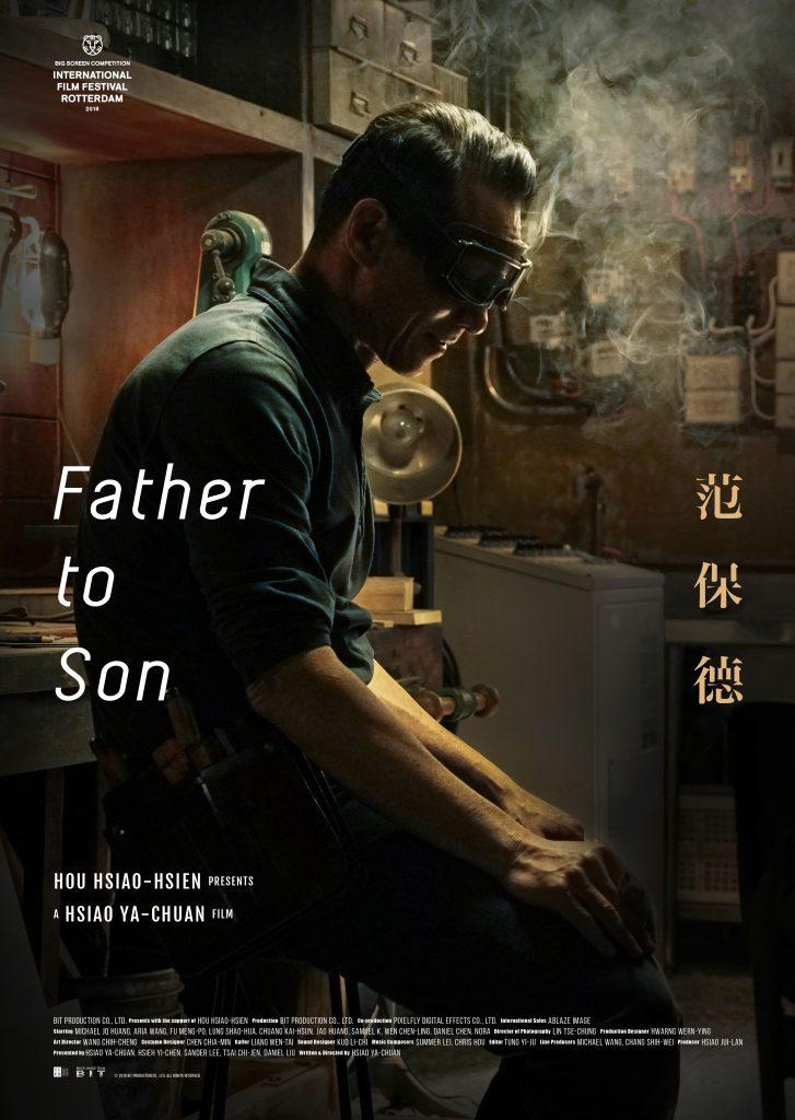 TAIWAN FILMFEST 2019 - Taiwan Academy