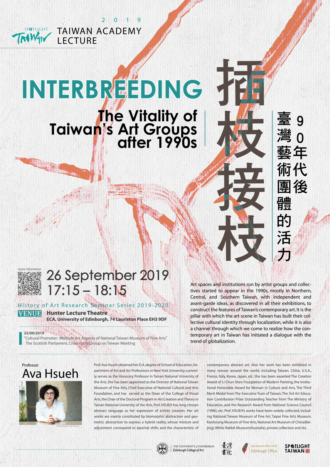 Taiwan Academy Lecture – Ava Hsueh