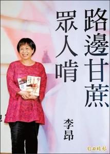 new book 2014