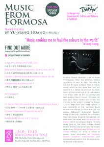 'Music from Formosa : Yu-Siang Huang' poster