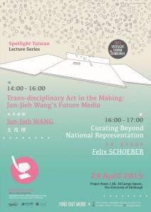 Jun Jaieh- Wang - Future Media poster (PDF)