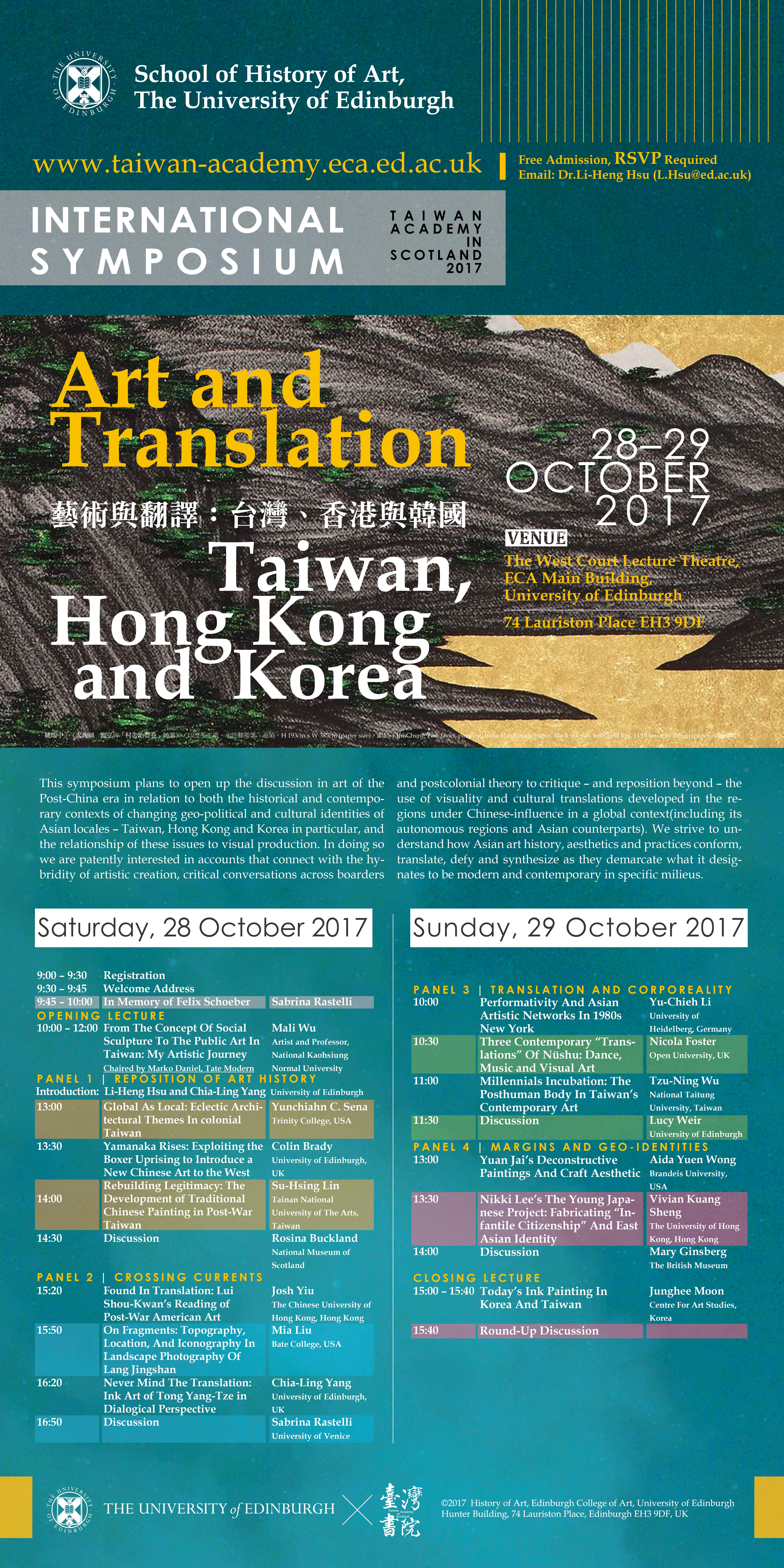 Art and Translation in Taiwan, Hong Kong and Korea