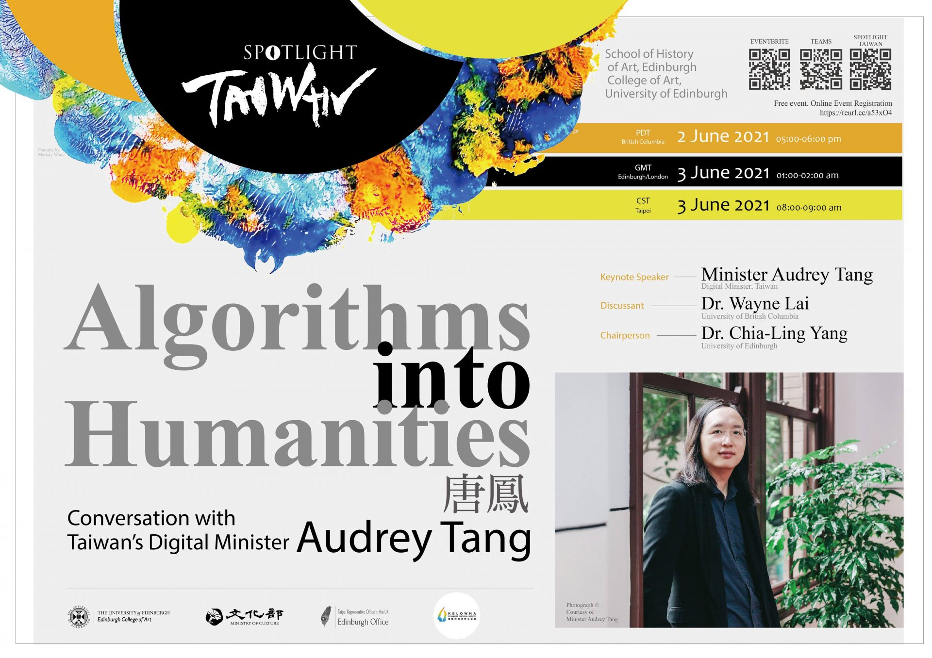 2021 Spotlight Taiwan Lecture: Conversation with Digital Minister Audrey Tang
